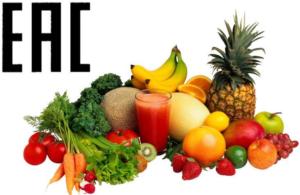 Безопасность пищевой продукции