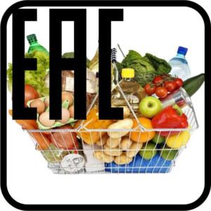 Подтверждение соответствия пищевой продукции требованиям ТР ТС